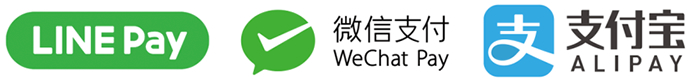 「WeChat Pay」、「支付宝®(Alipay)」、「LINE Pay」